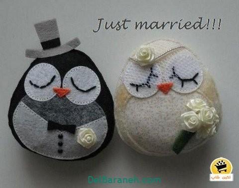 گیفت عروسی (۲۰)