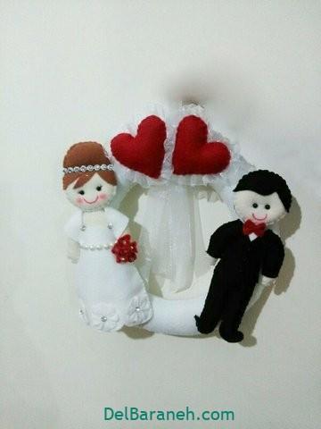 گیفت عروسی (۳۷)