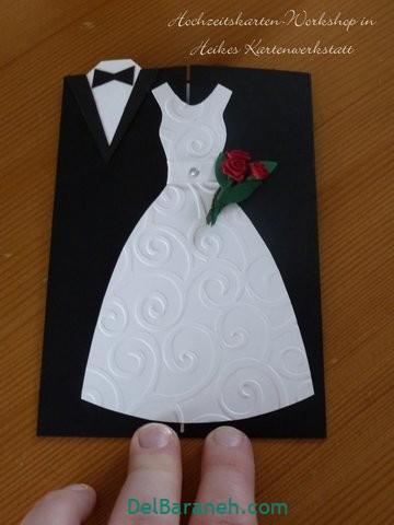 گیفت عروسی (۶)