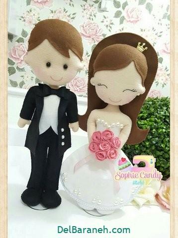 گیفت عروسی (۷)