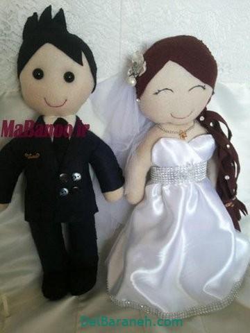 گیفت عروس و داماد (۷)