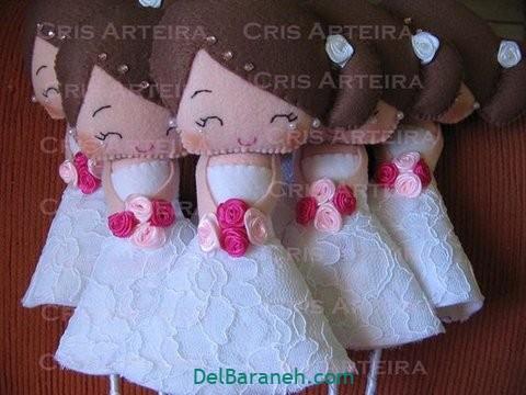 گیفت عروس (۱)