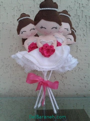 گیفت عروس (۲)