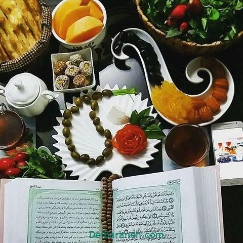 تزیین افطار (۱۲)