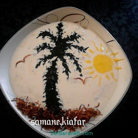 تزیین حلیم بادمجان (۱)