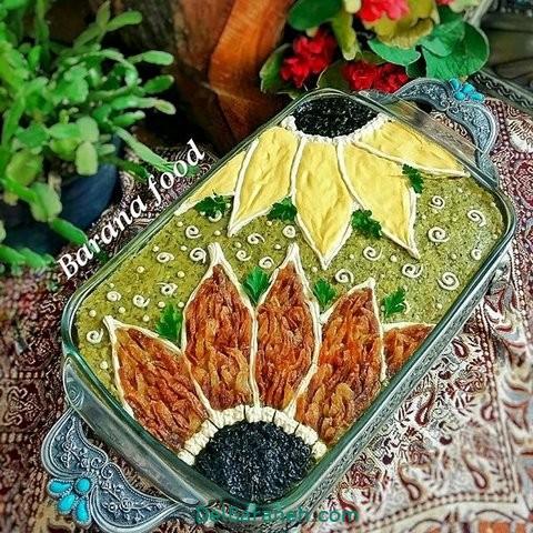 تزیین کشک بادمجان (۳)
