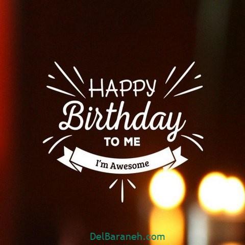 عکس تولدم مبارک (۱۴)