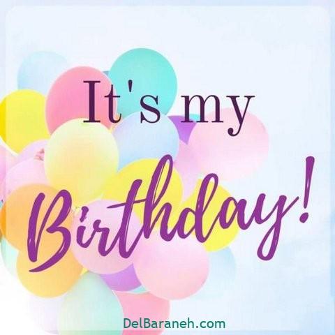 عکس تولدم مبارک (۲۱)