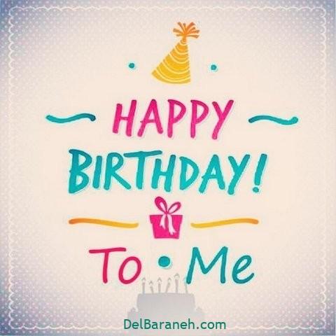 عکس تولدم مبارک (۴۲)