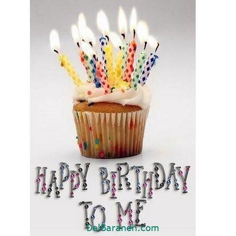 عکس تولدم مبارک (۴۹)
