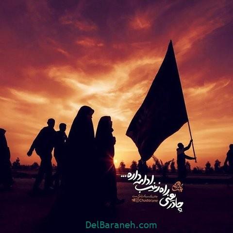 عکس پروفایل چادری (۲۱)