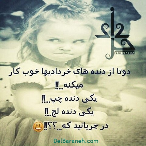 پروفایل خرداد (۳۱)