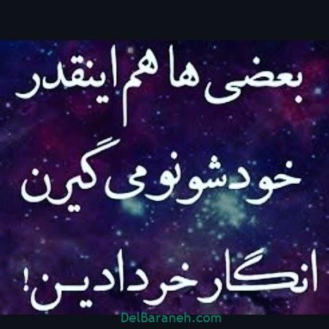 پروفایل خرداد (۳۹)