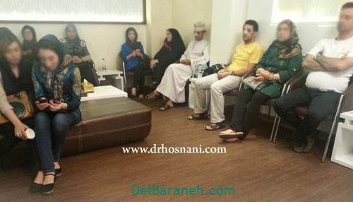 بیماران دکتر حسنانی در مطب