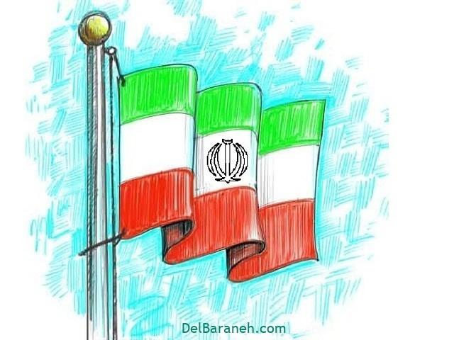 انشا ایران (۴)
