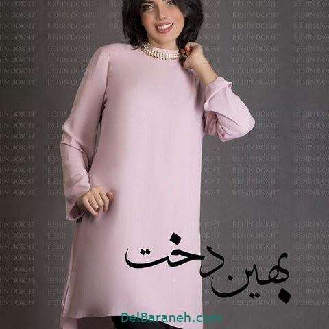 لباس خواستگاری (۱۹)