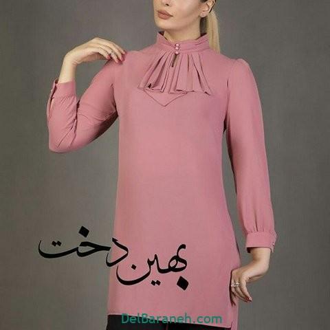 لباس خواستگاری (۶)