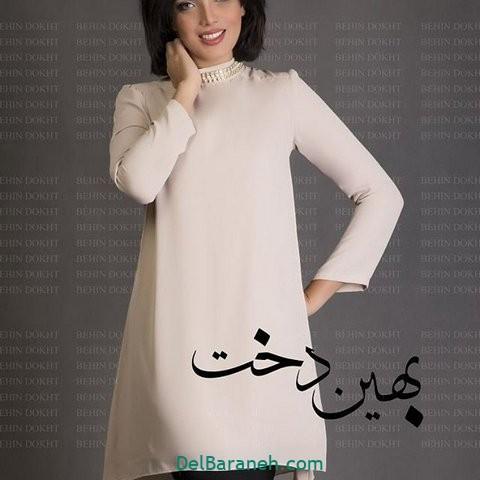لباس خواستگاری (۷)