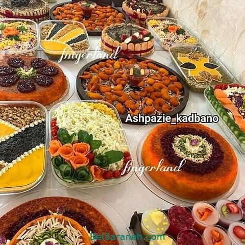 میز شام تولد (۱)