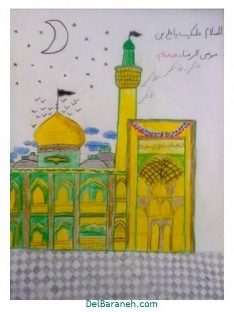 نقاشی امام رضا کودکانه (۱۱)