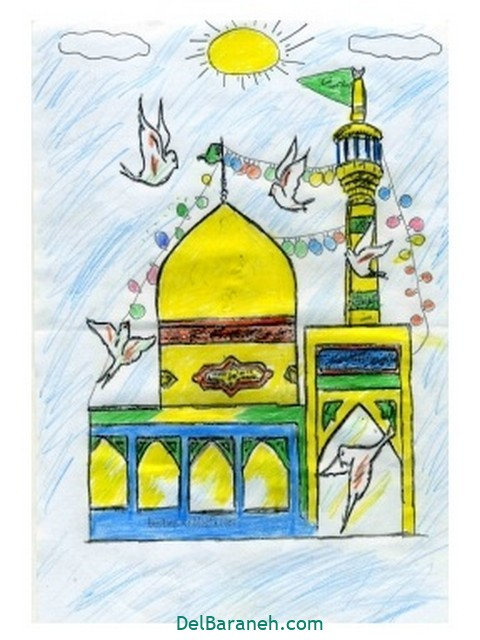 نقاشی امام رضا کودکانه (۱۲)