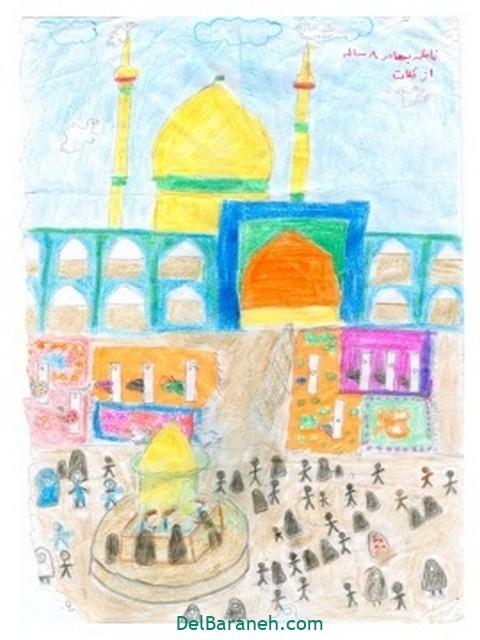 نقاشی امام رضا کودکانه (۱۳)