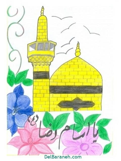 نقاشی امام رضا کودکانه (۱۶)