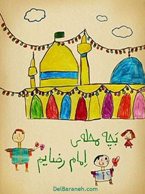 نقاشی امام رضا کودکانه (۱۸)