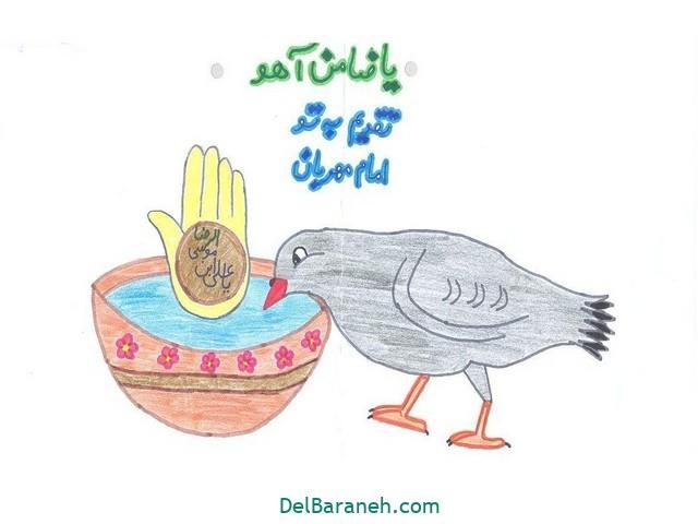 نقاشی امام رضا کودکانه (۲)