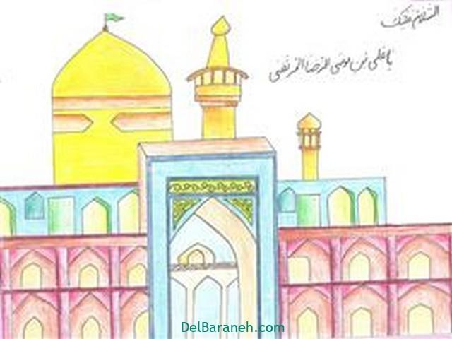 نقاشی امام رضا کودکانه (۴)