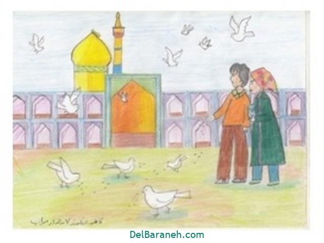 نقاشی امام رضا کودکانه (۵)