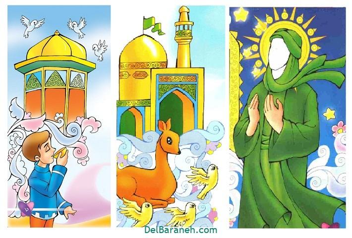 نقاشی امام ر ضا (۱)