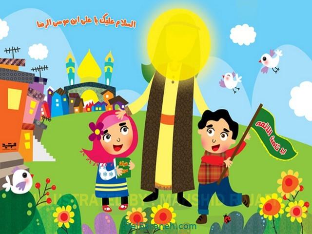 نقاشی امام ر ضا (۱۹)
