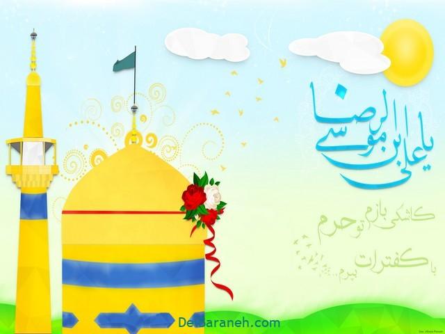 نقاشی امام ر ضا (۲۵)