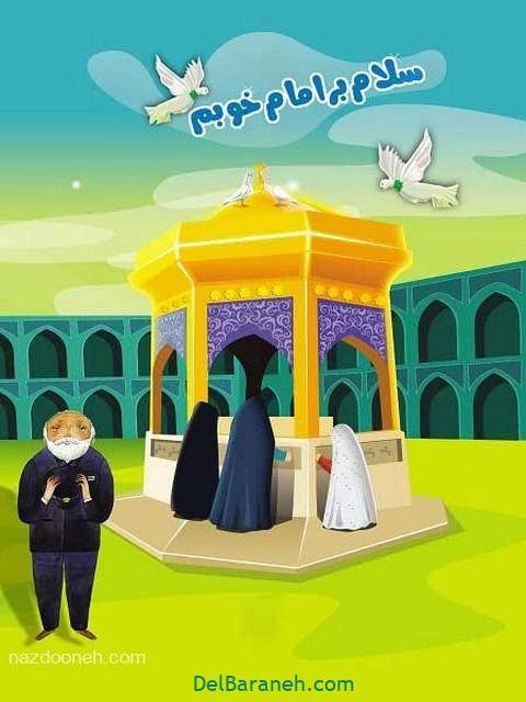 نقاشی امام ر ضا (۹)