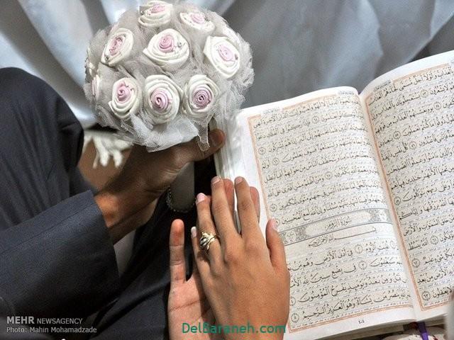 استخاره برای ازدواج (۵)