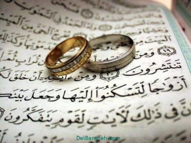 استخاره برای ازدواج (۹)