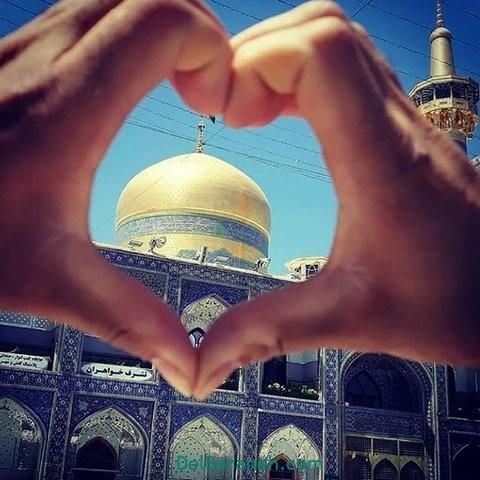 عکس تولد امام رضا علیه السلام (۱۲)