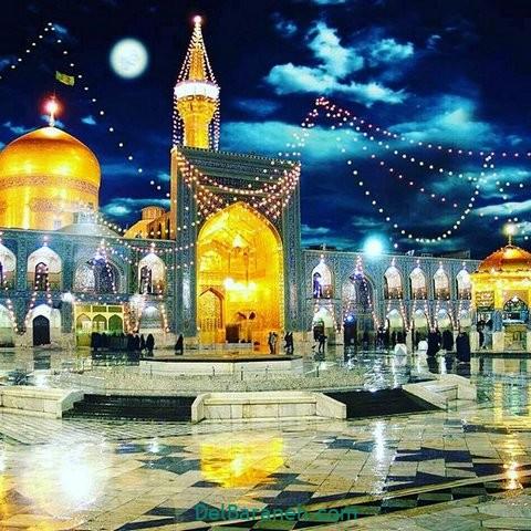 عکس تولد امام رضا علیه السلام (۲۰)
