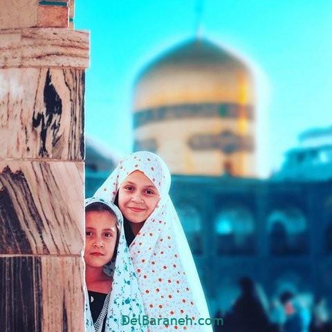 عکس تولد امام رضا علیه السلام (۲۱)