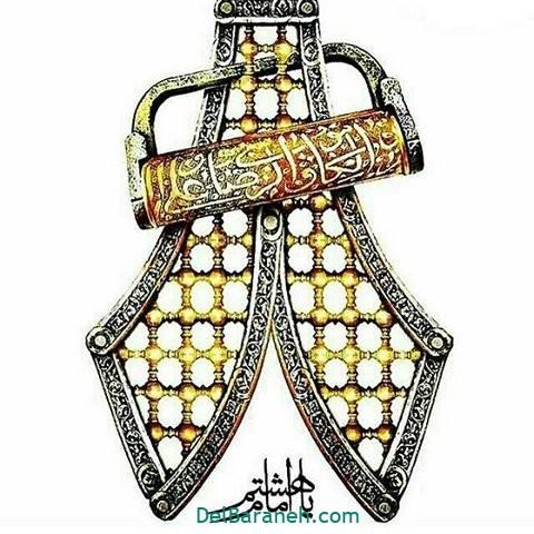 عکس تولد امام رضا علیه السلام (۲۵)