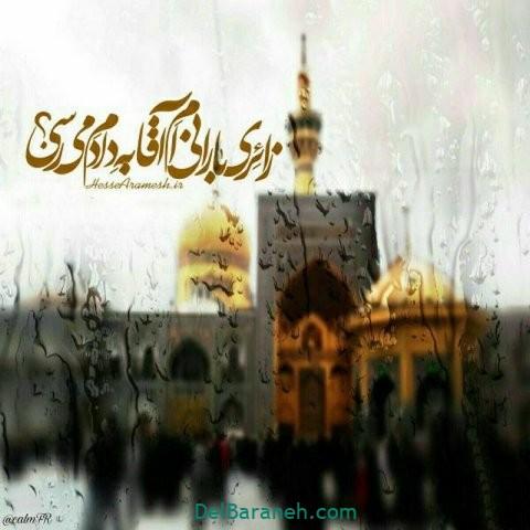 عکس نوشته امام رضا (۲۷)