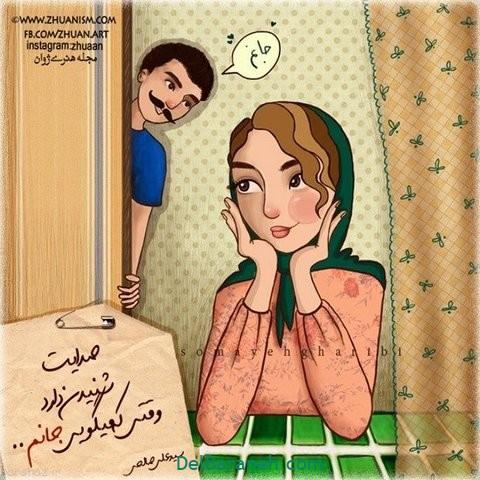 عکس نوشته عاشقانه همسر (۲)