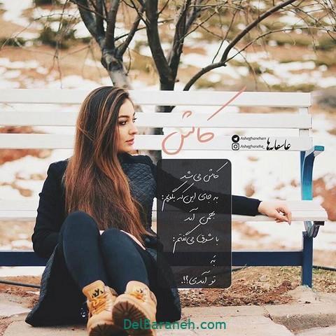 عکس عاشقانه پاییز (۱۷)