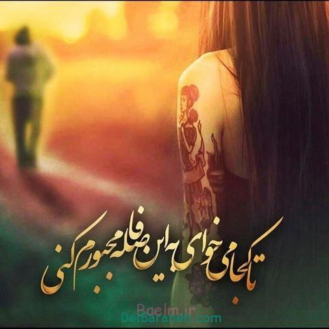 عکس نوشته عاشقانه پاییزی (۲)