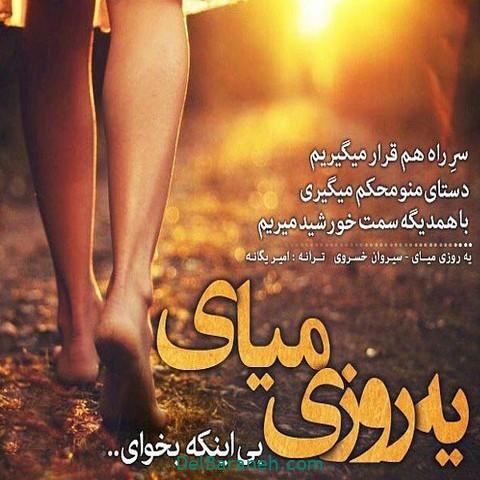 عکس نوشته عاشقانه پاییزی (۵)
