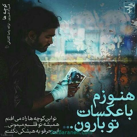 عکس نوشته عاشقانه پاییزی (۷)