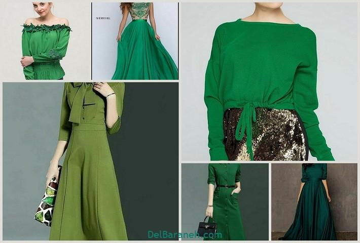 لباس سبز (۱)
