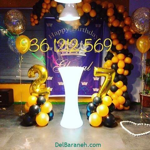 میز تولد همسر (۴۱)