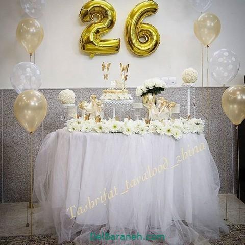 میز تولد همسر (۴۹)